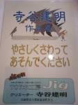 TS3D1238.JPG