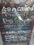DSC_4968.JPG